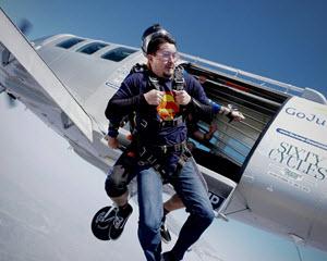 Skydive Oceanside - FRIDAY SPECIAL - 13,000ft Jump