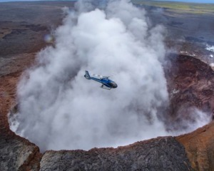 Helicopter Tour Big Island, Circle of Fire and Waterfalls - 50 Minutes