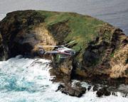 Helicopter Tour Maui, Aloha Adventure - 30 Minutes