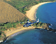 Helicopter Tour Maui, Spectacular - 1 Hour 30 Minutes
