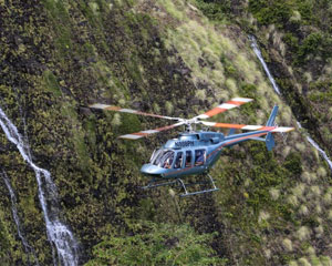 Helicopter Tour Big Island, Family Air and Zipline Adventure - 6 Hours