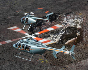 Helicopter Tour Big Island, Hilo Volcanoes and Waterfalls Flight - 45 Minutes