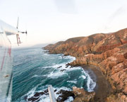 Santa Barbara Helicopter, Channel Islands Tour - 45 Minutes