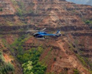 Helicopter Tour Kauai, Discover Kauai Flight - 45 Minutes (Princeville)