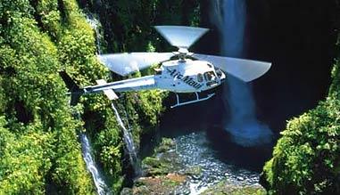 Helicopter Tour Maui, Hana and Haleakala - 45 Minutes